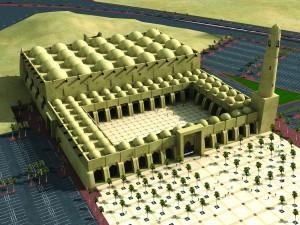 National mosque, Qatar